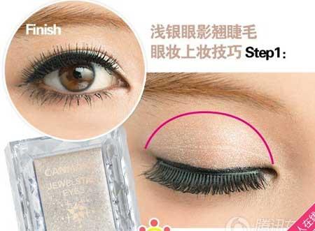 Trang điểm mắt búp bê