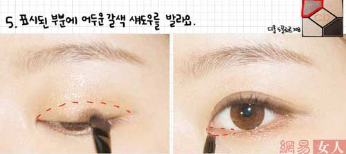 Cách trang điểm của yoon eun hye