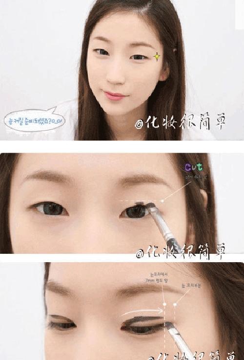 Cách trang điểm mắt sắc sảo